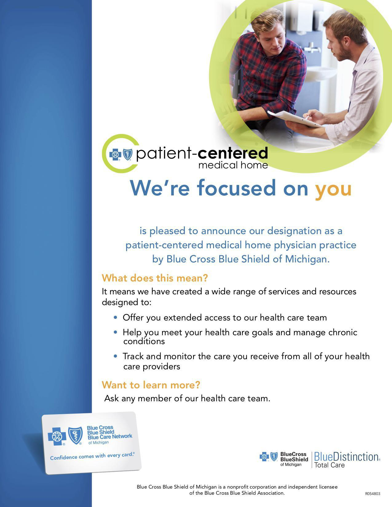 PCMH Info