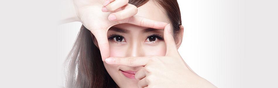 Asian Double Eyelid Surgery - Huntington Beach, CA: The