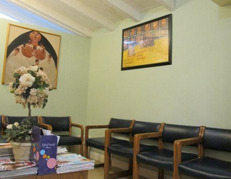 Saint Ana Women's Medical Clinic