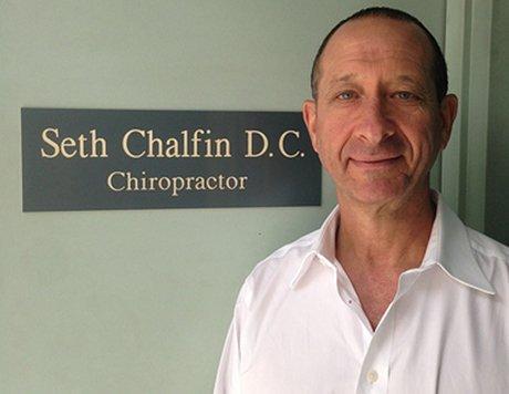 Chalfin Family Chiropractic