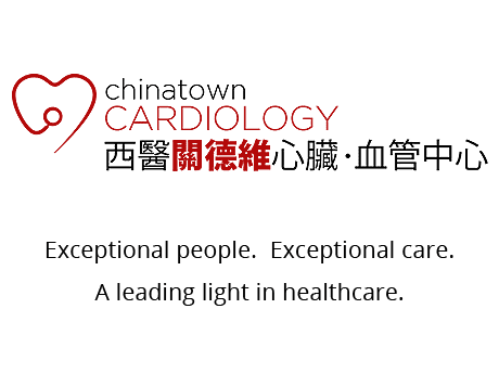 Chinatown Cardiology