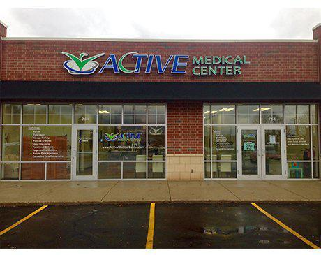 Active Medical Center