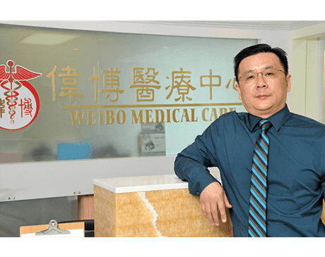Weibo Medical Care