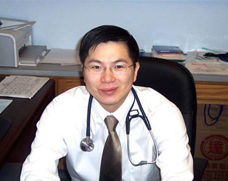 ,  Office of Jim Chiang, MD